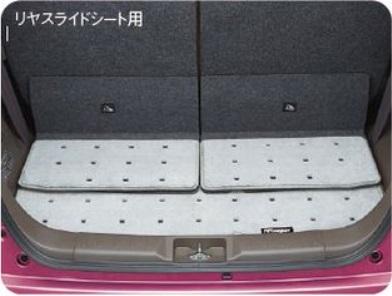 SUZUKI スズキ MR wagon MRワゴン スズキ純正 ラゲッジマット(ジュータン) L用 2015.7~次モデル | 車種別 ラゲッジ マット 荷室マット カーマット 車 ポイント消化