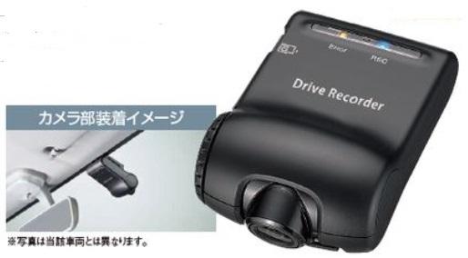SUZUKI スズキ MR wagon MRワゴン スズキ純正 ドライブレコーダー 2015.7~次モデル