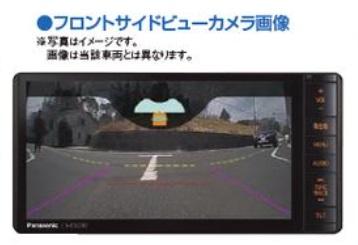 SUZUKI スズキ SOLIO ソリオ スズキ純正 フロントサイドビューカメラ 2015.8~次モデル