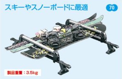 SUZUKI スズキ Spasia スペーシア スズキ純正 スキー&スノーボードアタッチメント 2015.8~次モデル