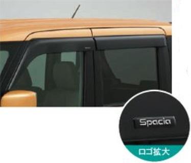 SUZUKI スズキ Spasia スペーシア スズキ純正 ワイドバイザー 2015.8~次モデル