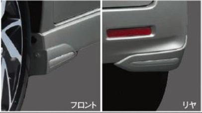 SUZUKI スズキ Spasia スペーシア スズキ純正 アンダーエクステンションセット 2015.8~次モデル