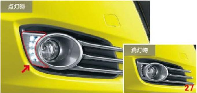 SUZUKI スズキ SWIFT スイフト スズキ純正 LEDビームランプセット(メタリックシルバー) 対応年式2015.7~次モデル