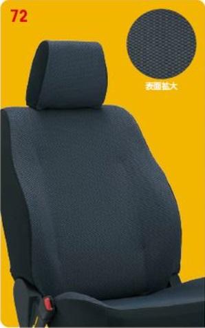 SUZUKI スズキ SWIFT スイフト スズキ純正 シートカバー(マイクロチェック)(XS・DJE)車用 対応年式2015.7~次モデル