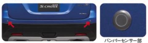 SUZUKI スズキ SX4 S-CROSS スズキ純正 リヤコーナーセンサー(リヤ用2センサー) 対応年式2015.7~次モデル