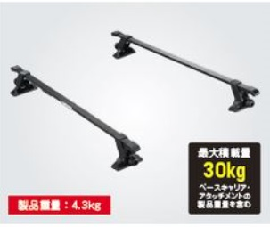 SUZUKI スズキ WAGONR ワゴンR スズキ純正 ベースキャリア 2015.8~次モデル
