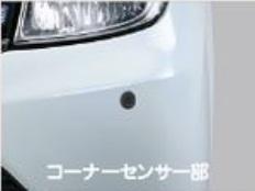 SUZUKI スズキ WAGONR ワゴンR スズキ純正 コーナーセンサー フロント2センサー+リヤ2センサー(インジケーター付) 2015.8~次モデル