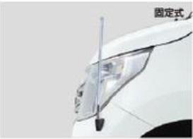 SUZUKI スズキ WAGONR ワゴンR スズキ純正 コーナーポール(固定式/ブルーLEDランプ付) 2015.8~次モデル