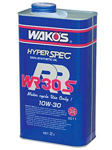 和光 ワコーズ WAKO'S WR-S ダブリューアールS 20W-50 20L 缶 E036