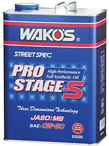 和光 ワコーズ WAKO'S PRO-S プロステージS 15W-50 20L 缶 E246 | 車用品 車 カー用品 バイク バイク用品 ケミカル メンテナンス エンジン オイル エンジンオイル 交換 オイル交換 Full Synthetic
