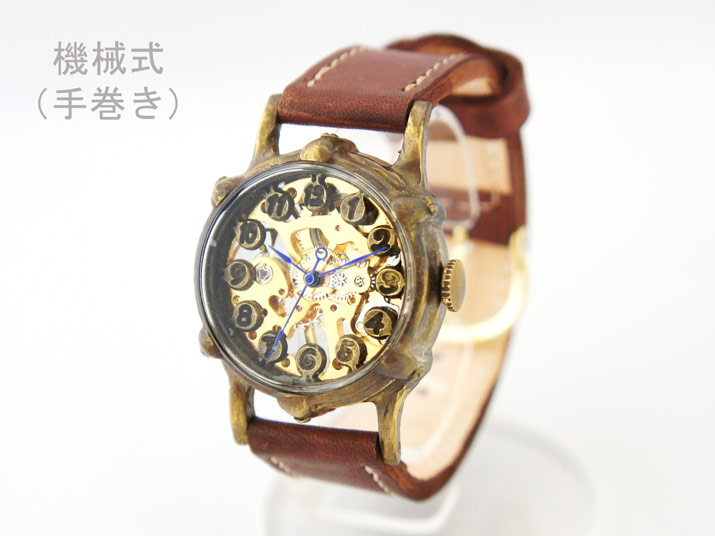 Ks Daytona いぶし 機械式 (手巻き) 手作り腕時計