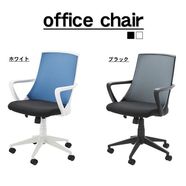 オフィスチェア OFC-11 送料無料