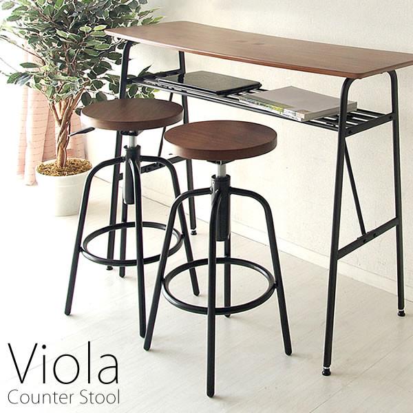 天然木突板を使用した木目がキレイな座面のカウンタースツール『Viola(ヴィオラ)』