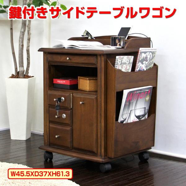 サイドテーブル ナイトテーブル ベッドサイドテーブル 鍵付き キャスター付き木製 ハイタイプ 天然木 売れてます 意外と便利です SA745