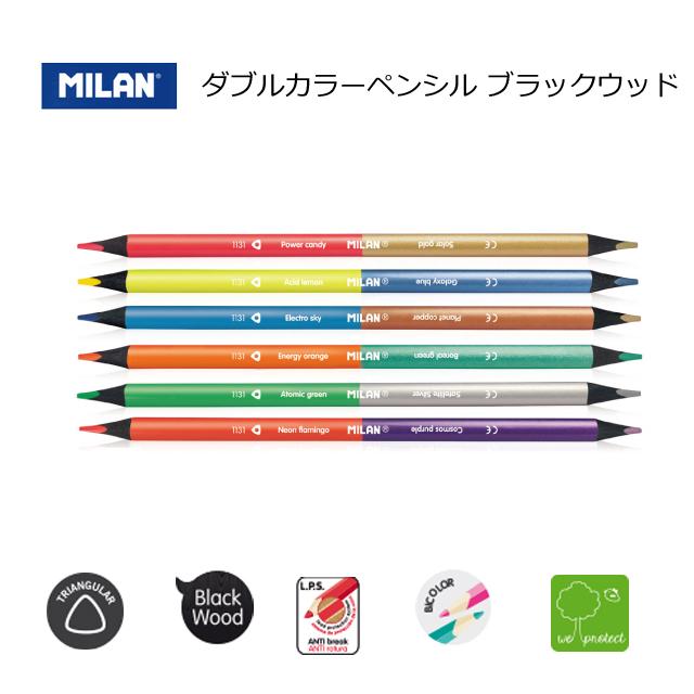 ネコポスOK ミランの6本で12色楽しめる色鉛筆セット 2色鉛筆 スペイン スタイリッシュ メタルカラー ついに入荷 ネオンカラー MILAN 07123306 ダブルカラーペンシル ブラックウッド 12色 6本12色セット ミラン お気に入