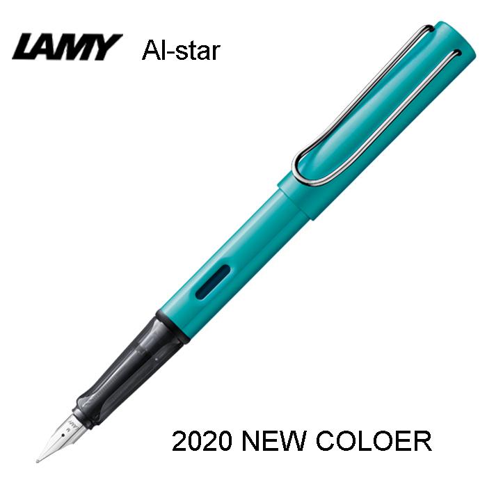 2020年アルスターの新色は 神秘的で鮮やかなトルマリンブルー ラミー アルスター トルマリン 万年筆 LAMY AL-star 2020年新色 ネコポス 2020モデル L023TR 極細 M 未使用品 細字 F 中字 EF あす楽