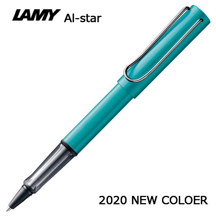 2020年アルスターの新色は 神秘的で鮮やかなトルマリンブルー ラミー アルスター マーケティング トルマリン ローラーボール LAMY L323TR 2020年新色 おしゃれ あす楽 ストア ネコポス AL-star