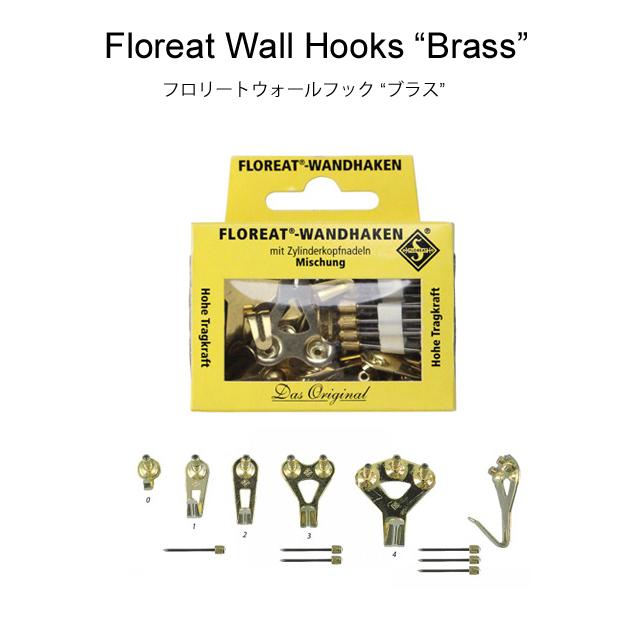 """ネコポスOK シンプルなドイツ製壁掛けフック 激安 壁面インテリア DIY 画鋲 フレーム掛け フック 壁掛け おしゃれ 目立たない あす楽 """"Brass"""" 真鍮 Hooks ブラス 公式ショップ 吊り金 フロリートウォールフック ネコポス対応 Floreat Wall"""