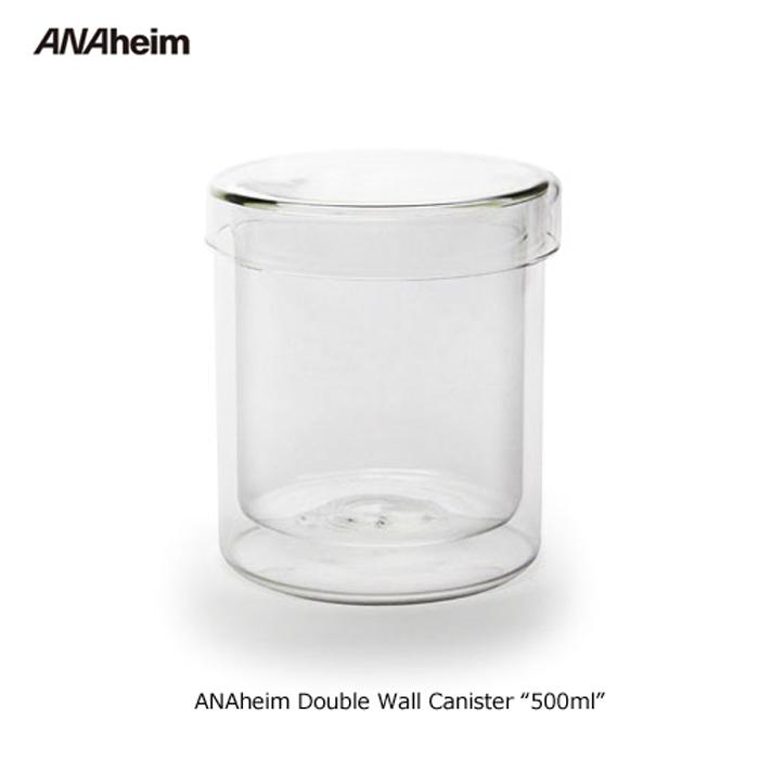 浮遊感が心地よい DETAILのおしゃれな二重グラスのキャニスター アナハイム お得 ダブルウォール キャニスター ガラス 保存容器 500ml (訳ありセール 格安) おしゃれ 二重ガラス DETAIL