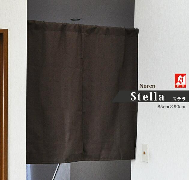 b6620cc34976 Curtain Despres flame goodwill  approx. 85 cm width x 90 cm length ...