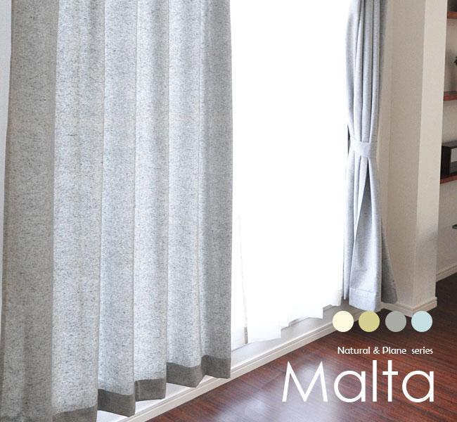 德普雷限定特價★[日本製造]棉混合素色風格簡單布料立體皺紋窗簾1張<100cm寬度*135cm長>