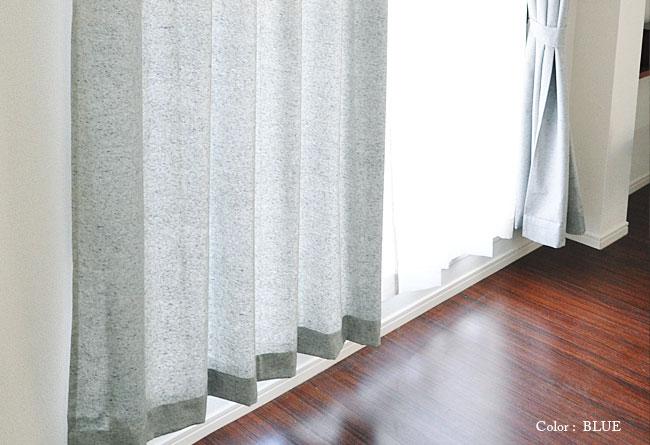 德普雷限定特價★[日本製造]棉混合素色風格簡單布料立體皺紋窗簾1張<100cm寬度*200cm長>