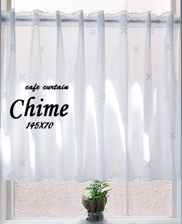 Millares Cafe Curtains Chime Chimes Lovely Floral Color Yarn And Knit Print Simple Not Too Noticeable Design