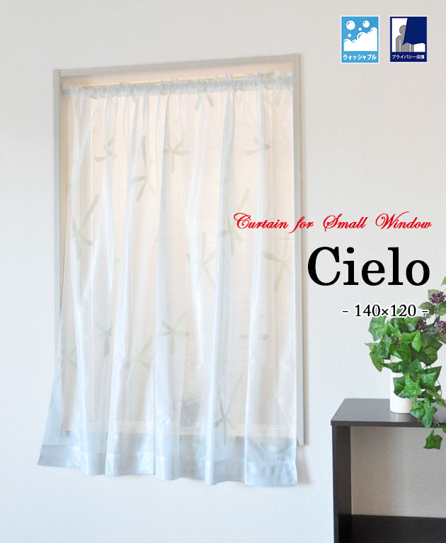 Large Floral And Soft Texture Is An Attractive Small Millares Curtain Cielo Both Above Below The Pole End Bottom Up Or Down To