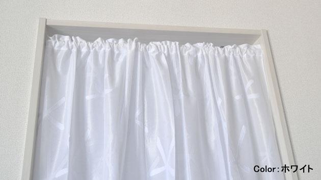 에서의 창문용 거울 레이스 커튼 < 140cm 폭 × 120cm 길이 > (2 컬러)