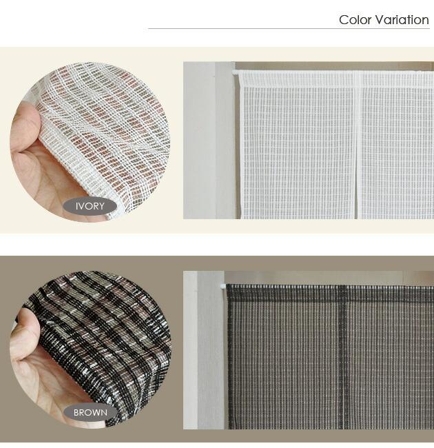 '의 일본 제작 코 튼 혼합 속을 뜨개질 레이스 영업권 (대략 85cm 폭 × 90cm 길이)