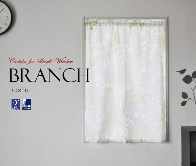 cloth plush high south felt melbourne curtains fur quality curtain patchwork lace cotton f spotlight fabric