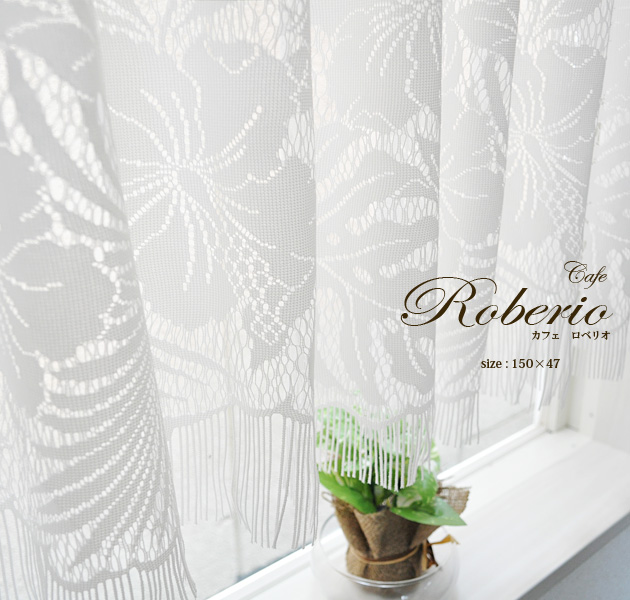 Now Popular Botanical Pattern Expressed In Jacquard Lace And The Tail Parts Decorated With Fringes Cafe Curtains Roberio Robero