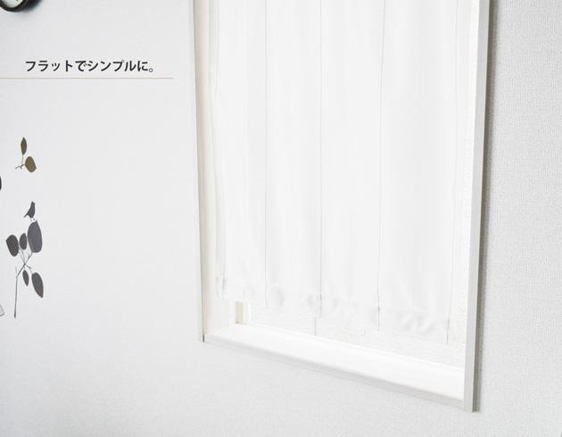 隔熱保溫,聲像圖,UV 切雷斯窗簾窄視窗 (70 釐米、 寬 x 長 120 釐米)