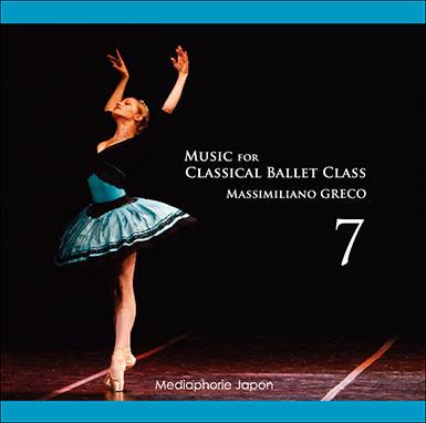クリアなカウント&美しいメロディでダンサーをサポート♪ バレエ CD マッシミリアーノ・グレコ Music for Classical Ballet Class 7 レッスン