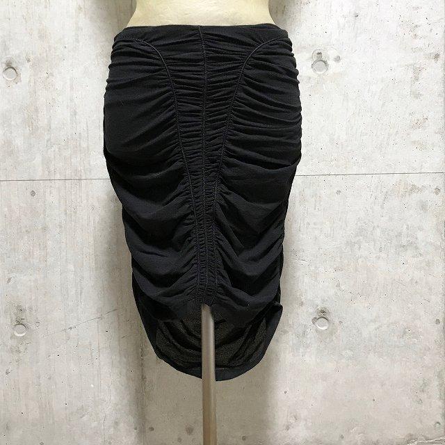 PAOLAFRANI(パオラフラーニ)コットン チュール ドレープ タイトスカート【select-shop】【セレクトショップ】【レディースファッション 30代 40代】