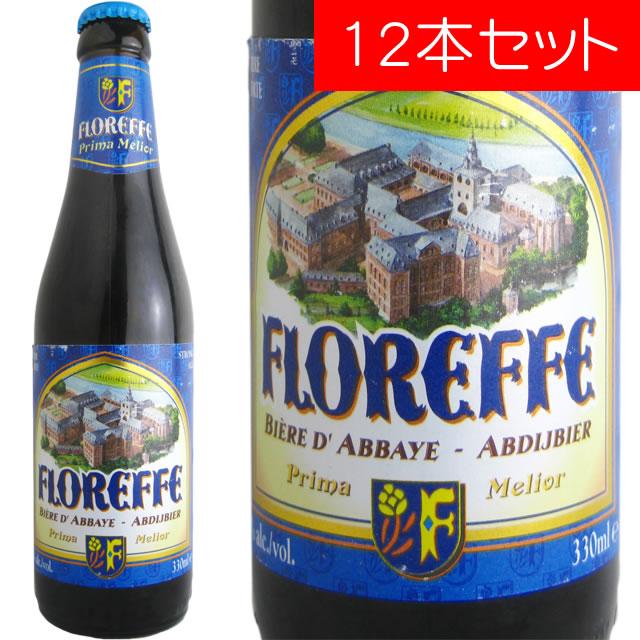 フローレフ・プリマ・メリオール ルフェーブル 330ml(ベルギービール 12本セット)【納期:3日~約2週間後に発送】