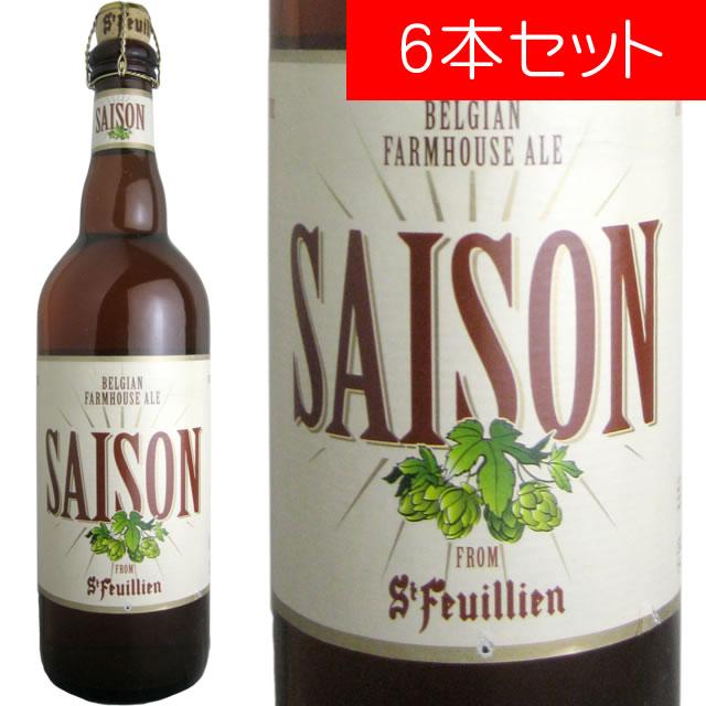 サン・フーヤン セゾン 750ml(ベルギービール 6本セット)【納期:3日~約2週間後に発送】