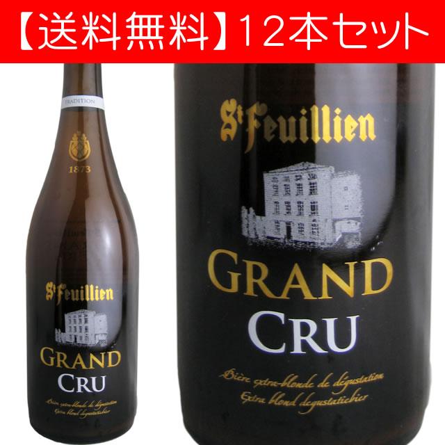 【送料無料】サン・フーヤン グラン・クリュ 750ml(ベルギービール 12本セット)【納期:3日~約2週間後に発送】