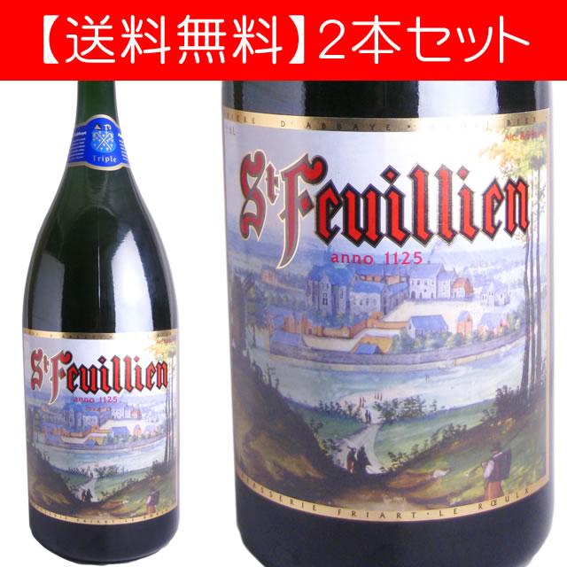 【送料無料】サン・フーヤン マチュザレム 6L(ベルギービール 2本セット)