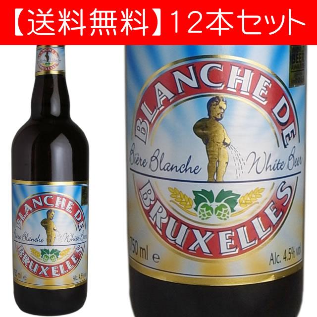 【送料無料】ブロンシュ・ド・ブリュッセル ルフェーブル 750ml(ベルギービール 12本セット)【納期:3日~約2週間後に発送】