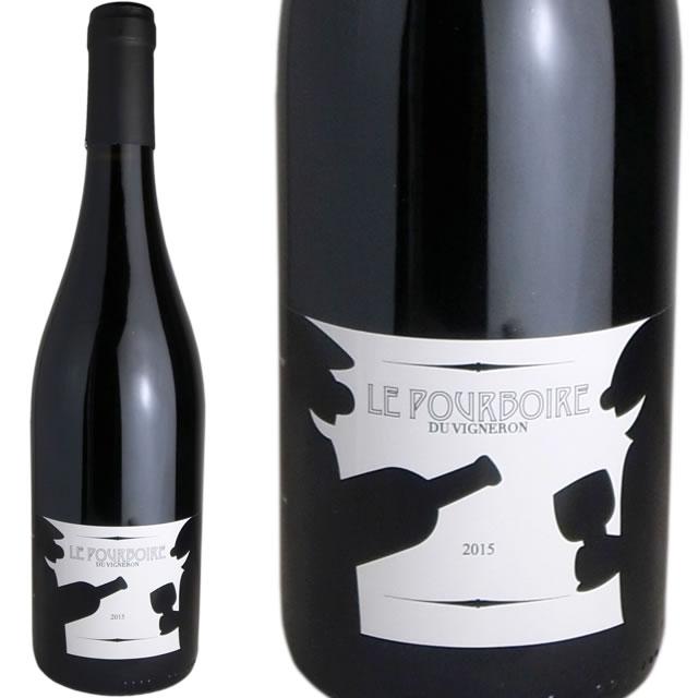 赤ワイン フランス ラングドック カベルネソーヴィニヨン メルロー お買得 プール 2015 ボワール ドメーヌ 激安通販 チュロニス