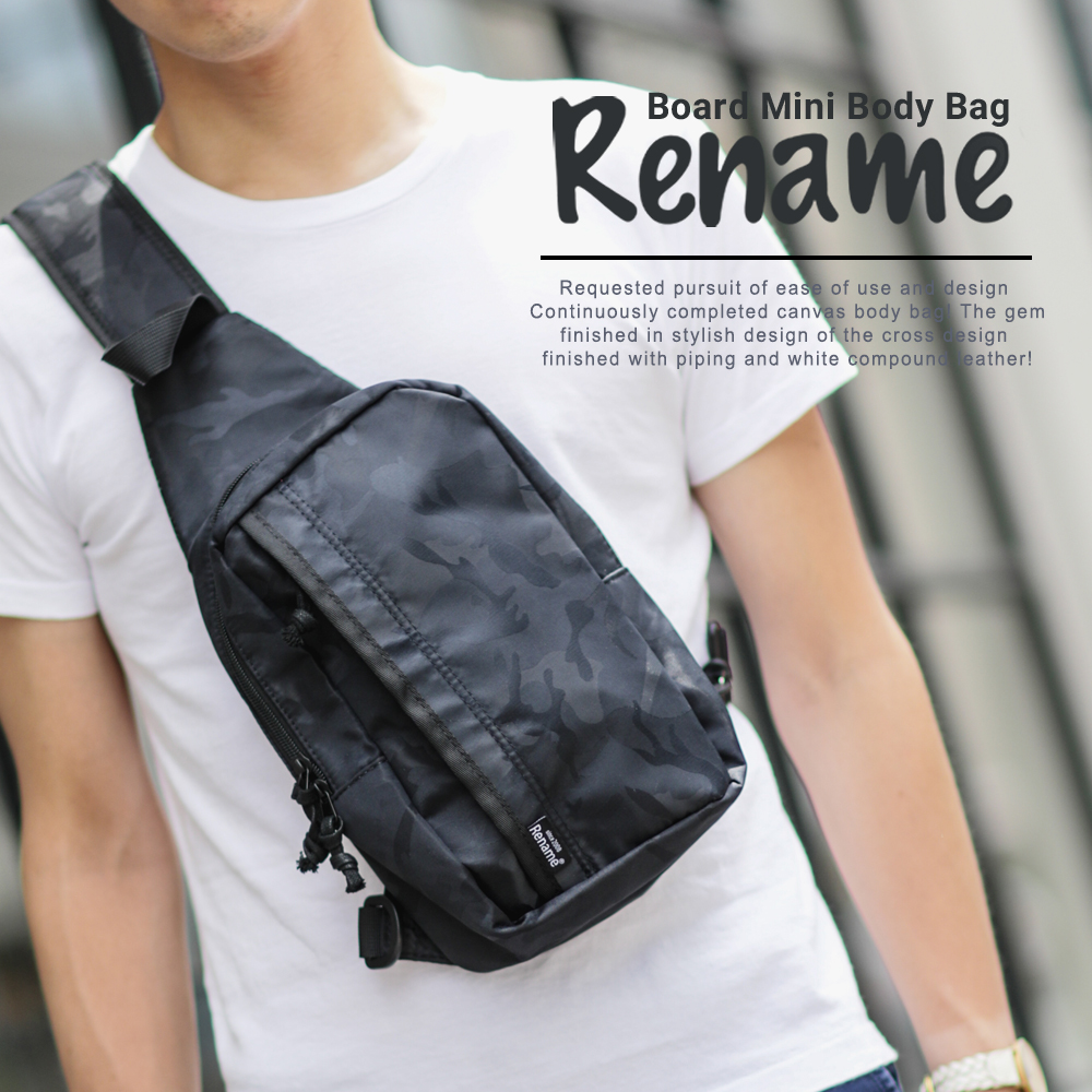 d2cc24798c5b Bag one shoulder bag outdoor body back brand length model new work men bag  bicycle sports Rename camouflage mini is compact at the casual bias that  body bag ...