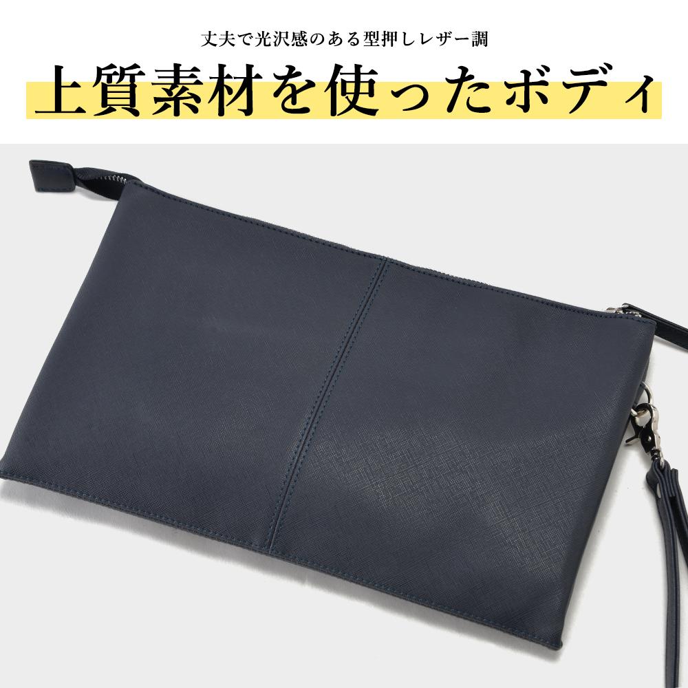 a11e3121d86 ... Clutch bag handbag men fake leather Shin pull plain fabric small shark  3way 2way clutch back ...
