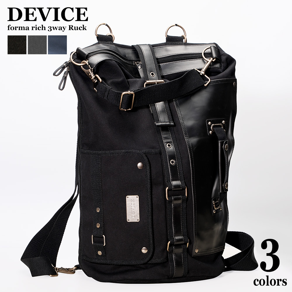 476c88910a25c8 DEVICE Luc backpack canvas backpack brand backpack black mass commuting Luc  school DEVICE Luc backpack high school college students popular mens  backpack ...