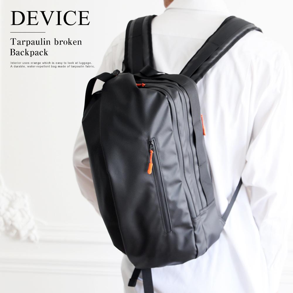 【送料無料】リュックサック リュック バックパック 大容量 大きい 3way バッグ カジュアル ブランド 通勤 通学