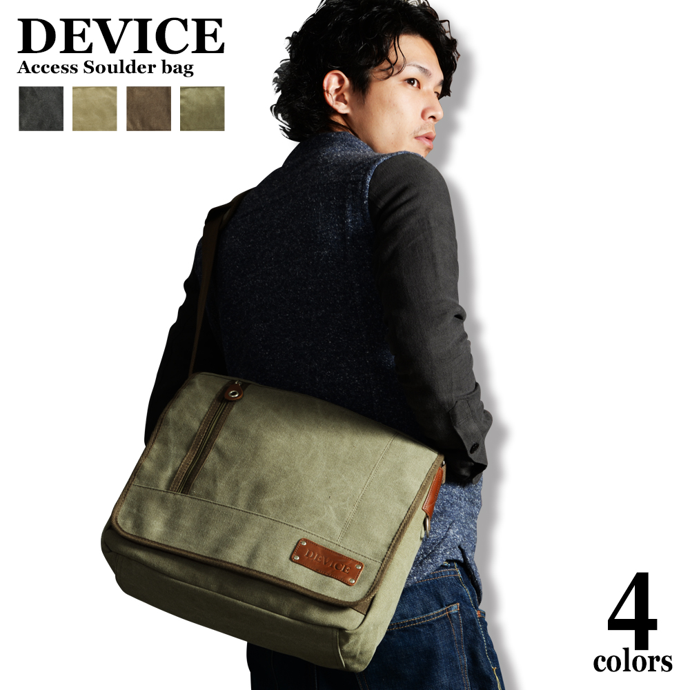 4218b25cb3 DEVICE device Messenger bag business bag A4 commuter bag school bag  shoulder bag DEVICE device A4 commuter bag school bag Messenger bag  shoulder bag ...