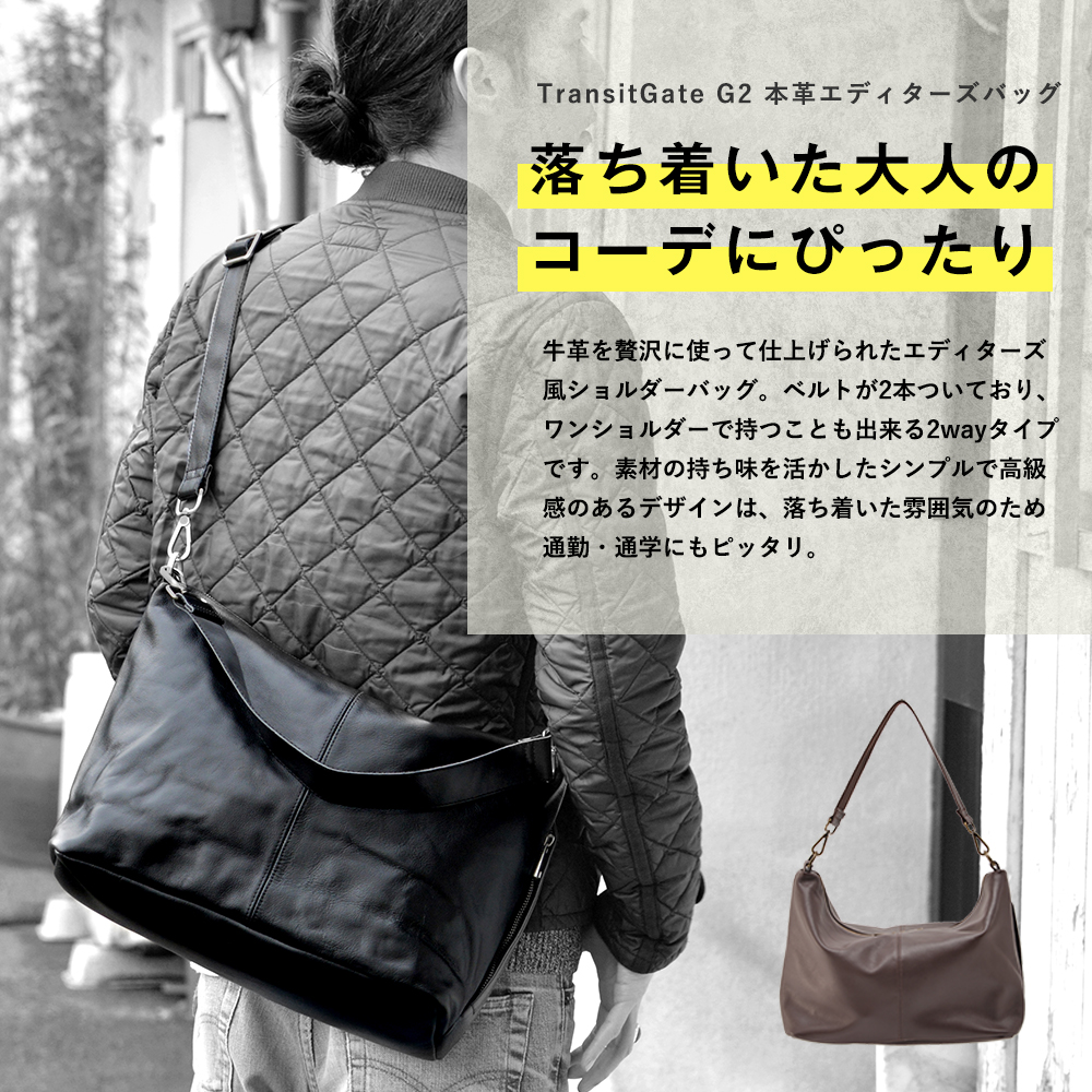 5e9f6634a5 Take a bag one shoulder bag mini-shoulder bag cowhide slant at genuine  leather shoulder bag brand TransitGate leather messenger bag men adult  commuting ...