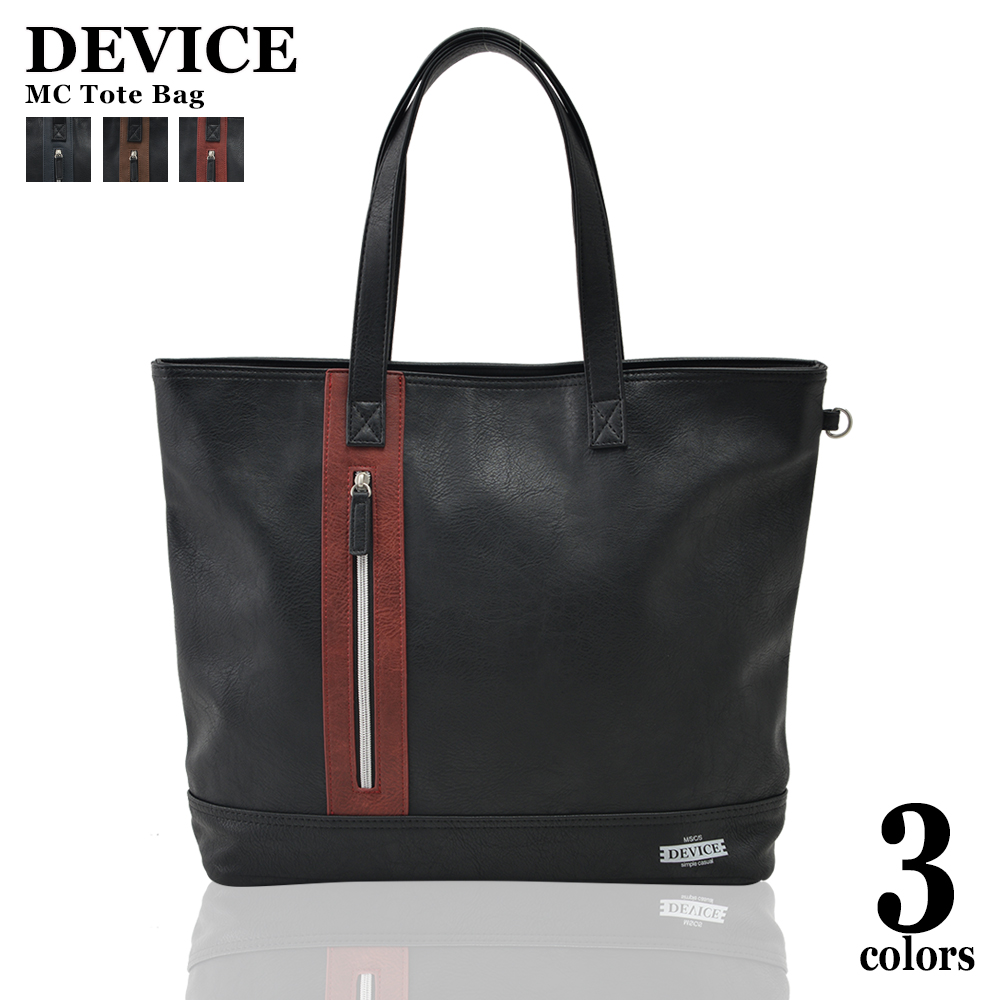 Tote Bag Men Device University Student Casual Shin Pull Commuting Attending School Size Grain A4 Fashion