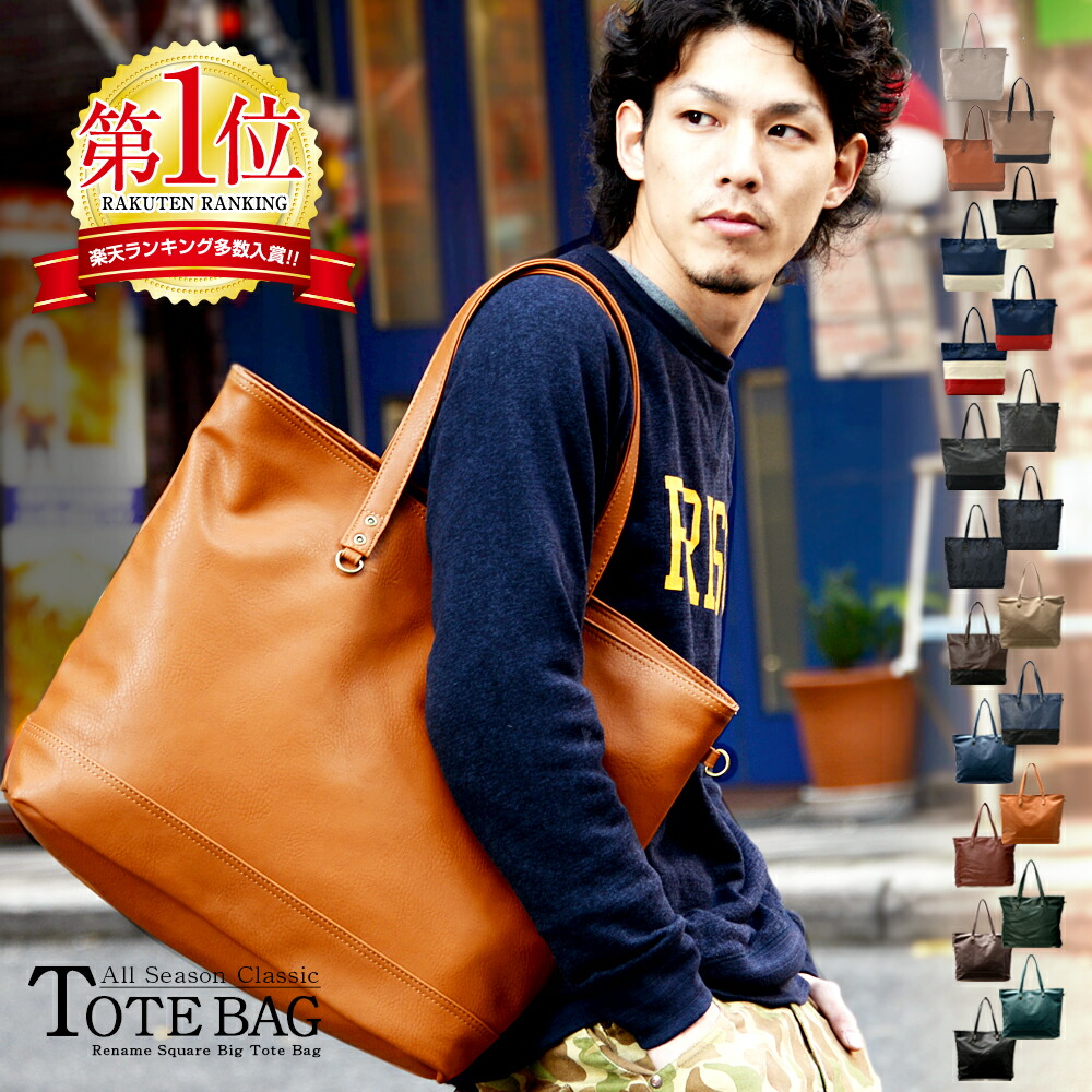 Large Tote Bag Mens A4 Casual Commuter School