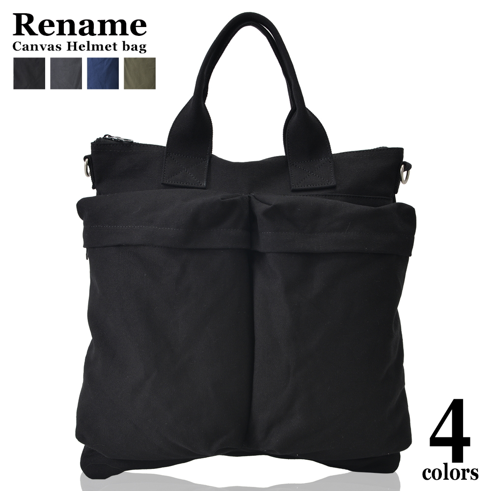 Rename Helmet Bag Tote Men University Student Casual Shin Pull Commuting
